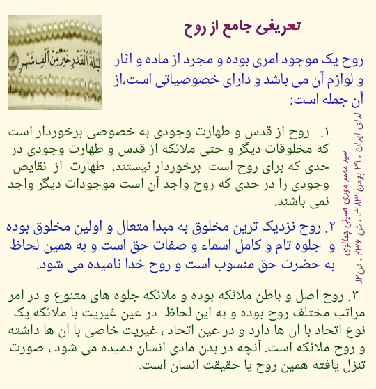 http://hajj.avablog.ir/upload/picture/quote_1589218217863~2[1].png
